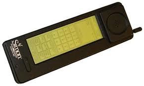पहिलो स्मार्टफोन