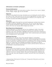 Reference Page On Resume Cover Letter Example Of Resume References Job References Sample