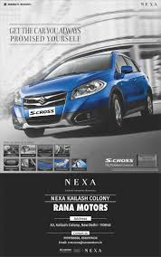 lexus used car in delhi 30 best nexa images on pinterest numbers crosses and the o u0027jays
