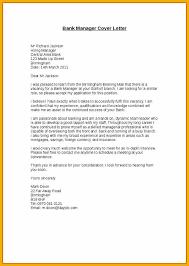 cover letter for banking teller cover letter sample bank bunch