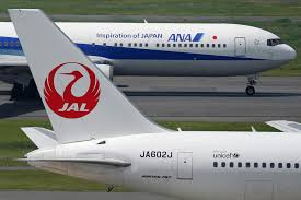 Flag Carrier Of Japan Ana The Japan Times