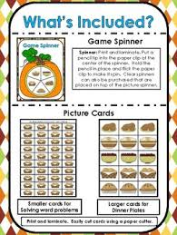 thanksgiving dinner all subtraction facts 0 10 word problem
