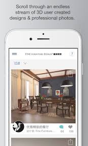 Best App For Interior Design by Home Improvement For Techies The Best Apps For Your Diy Projects