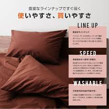 emoor co ltd rakuten global market japanese futon for duvet