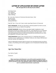 Examples Of Good Covering Letters For Job Applications What Is A Good Cover Letter Name Sample Cover Letter No Contact