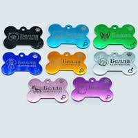 laser engraved dog tags wholesale laser engraved dog tags buy cheap laser engraved dog