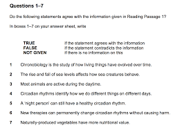 how to answer true false not given questions in ielts reading