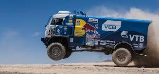 kw box truck kamaz 5308 a4 box truck 2013 3d model from humster3d com kamaz