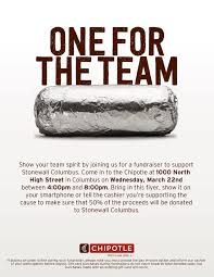 gift card fundraiser chipotle fundraiser for stonewall columbus stonewall columbus