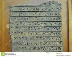 persiani antichi caratteri persiani antichi fotografia stock immagine di iraniano