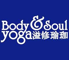 Vita Interiors Voucher Code All Member Discounts The Shanghai Expatriate Association