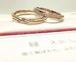 wedding ring japan japan solid ring katamu venus tears wedding bands