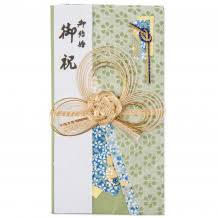 wedding wishes japanese japanese wedding cards japanese greeting cards