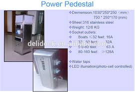 Marine Power Pedestals Td Marina Power Pedestal Water Closet Marine Dock Buy Pedestal