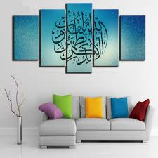 Livingroom Paintings by Compare Prices On Islamic Wall Art For Living Room Online