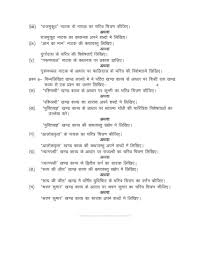 up board question paper 12th 2017 2018 studychacha