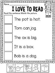 fluency practice worksheets free worksheets library download and