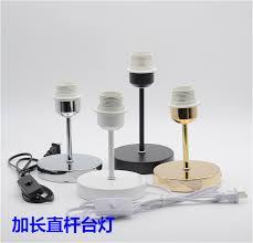 Table Lamp Brass Bulb Holder Table Lamp Holder Fittings Best Inspiration For Table Lamp