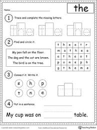 Sight Words Worksheets Printable Best 25 Sight Word Worksheets Ideas On Sight Words
