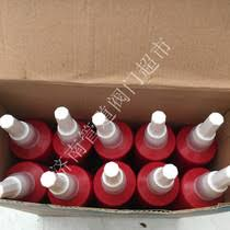 airasia liquid other hardware from the best taobao agent yoycart com