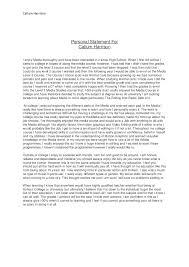 Oxbridge Applications UniAdmissions UniAdmissions OXBRIDGE APPLICATIONS  calendar Oxbridge Personal Statement  Go to Uni