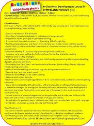 Letterland Worksheets Letterland Phonic Course Ecce Curriculum Design