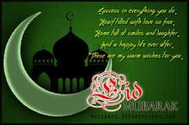 eid mubarak wishes greetings and eid messages 365greetings