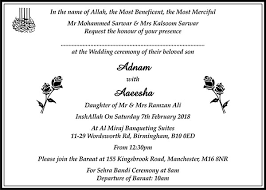 muslim wedding invitation muslim wedding invitation wordings islamic wedding card wordings
