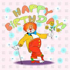 clowns for birthday birthday clowns clip clipart free