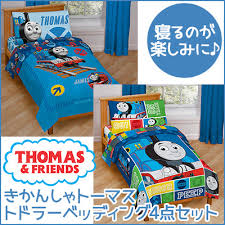Thomas The Tank Duvet Cover Bbr Baby Rakuten Global Market Thomas U0026amp Amp Friends Toddler