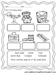 just wild about teaching dental healthy craftivity packet
