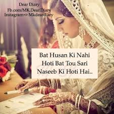 wedding quotes urdu pin by safiya siddiqui on marriage quotes