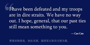 siege gan assurance episode 062 encounters of the guan yu of the