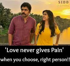 film quotes in tamil tamil movies love love failure quotes gethu cinema