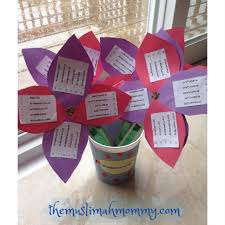 Names Of Purple by 99 Names Of Allah Diy Flowers In A Pot The Muslimah Mommy