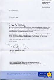 charity commitment letter 2004 news 25th november 2004 the conclusion a nice letter
