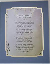 amazon com to my daughter on her wedding day poem personalized
