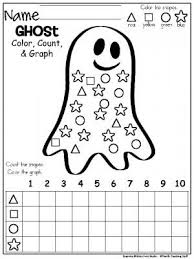 october ghost shapes graph freebie halloween fall color