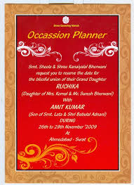 marriage wedding cards wording for wedding invitation wedding invitation card for sindhi