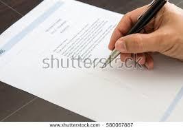 Job Seeker Resume by Closeup Businessman Job Seeker Signing On Stock Photo 586555736