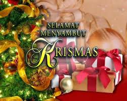 great krismas photo photos and new year greeting