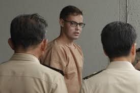 Seeking Uk Todayonline Stanchart Bank Robbery Suspect Detained In Uk S