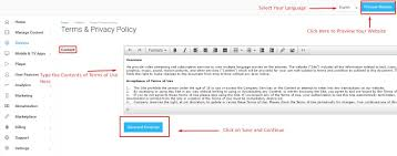 creating terms and usage policy muvi