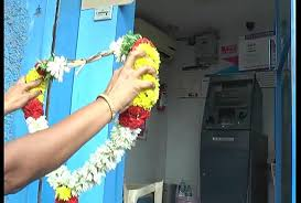 death of an atm coimbatore women u0027s group sings funeral songs for