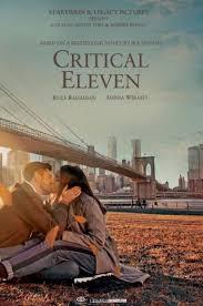 list film romantis indonesia terbaru daftar film bioskop indonesia romantis acid black cherry tour 2012