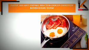 Portable Induction Cooktop Reviews 2013 Duxtop 1800 Watt Portable Induction Cooktop Countertop Burner