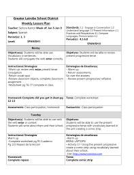 greater latrobe district weekly lesson plan