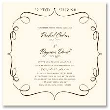 Sayings For Wedding Jewish Wedding Quotes Sayings Tbrb Info