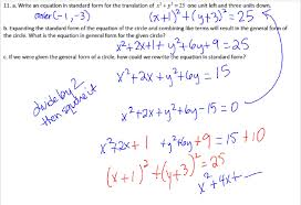 how to solve equations by completing the square calculator
