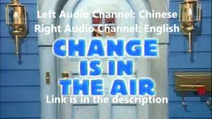 bear in the big blue house episode 41 change is in the air